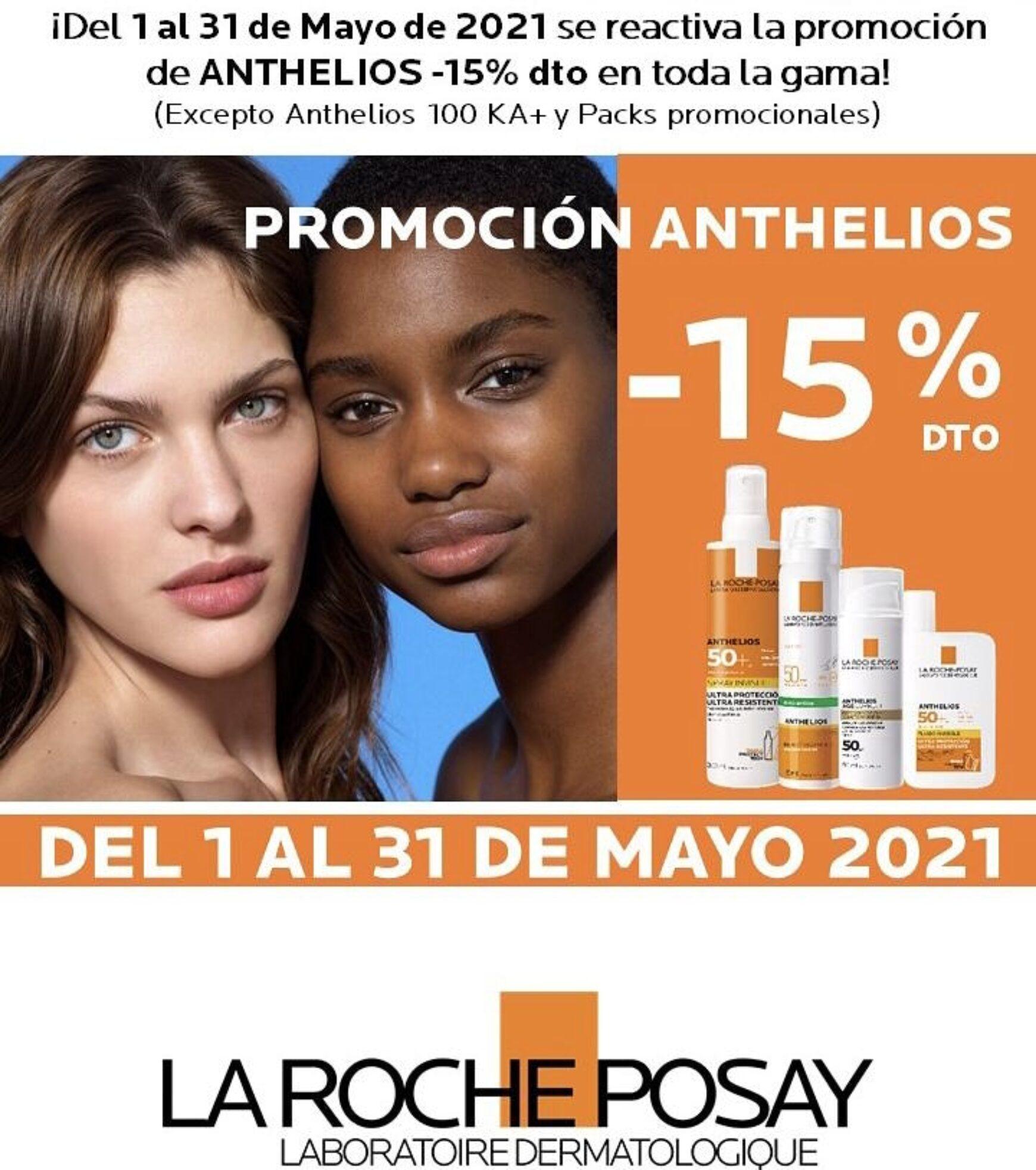 Promo Solares La Roche Posay!!!